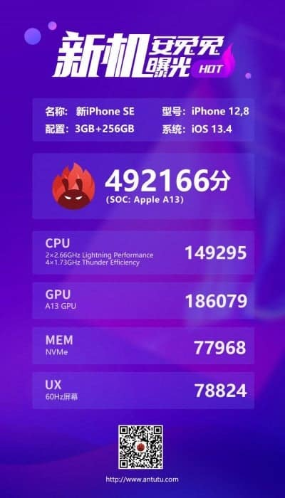 Apple iPhone SE 2020 shows underwhelming AnTuTu score