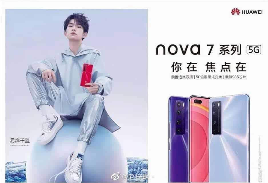 nova 7 series launch