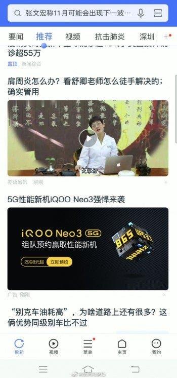 iQOO Neo 3