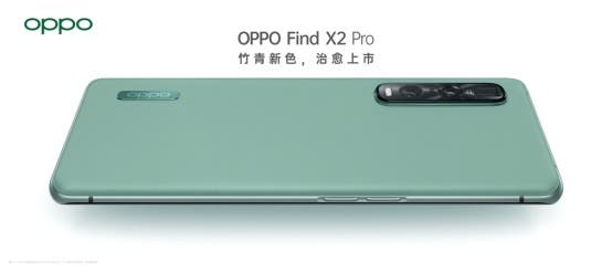 OPPO Find X2 Pro Bamboo Green Leather Edition