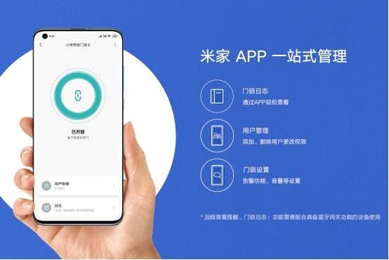Xiaomi Smart Door Lock E