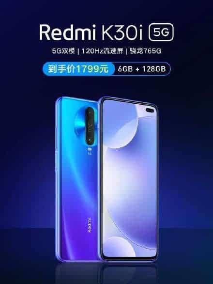 Redmi K30i