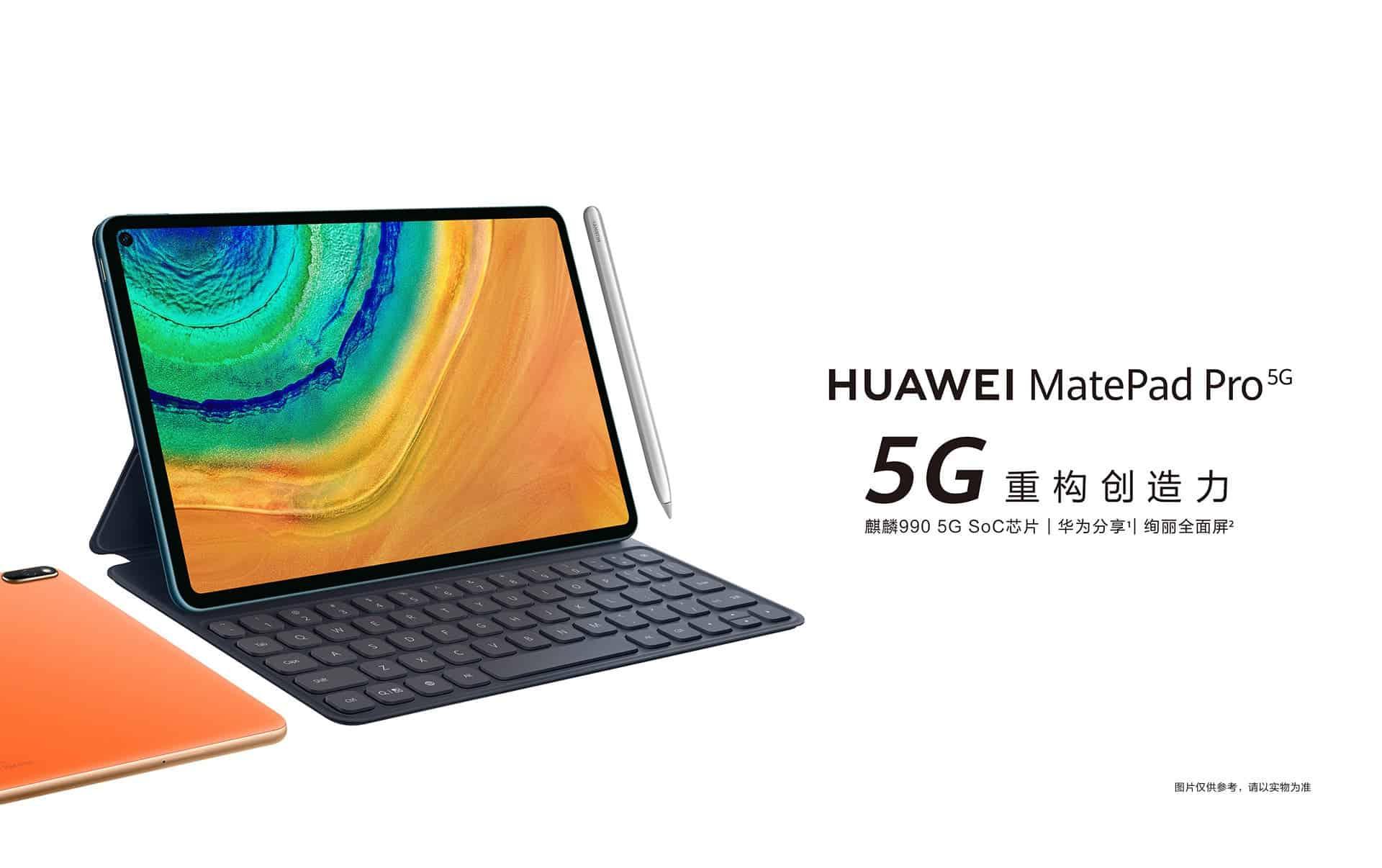 Huawei Pad OS