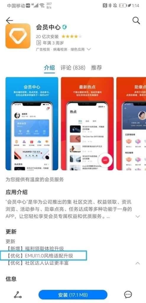 DIGBUSEL - EMUI 11 Akan Datang - Pembaruan Aplikasi Huawei Mengungkapkan