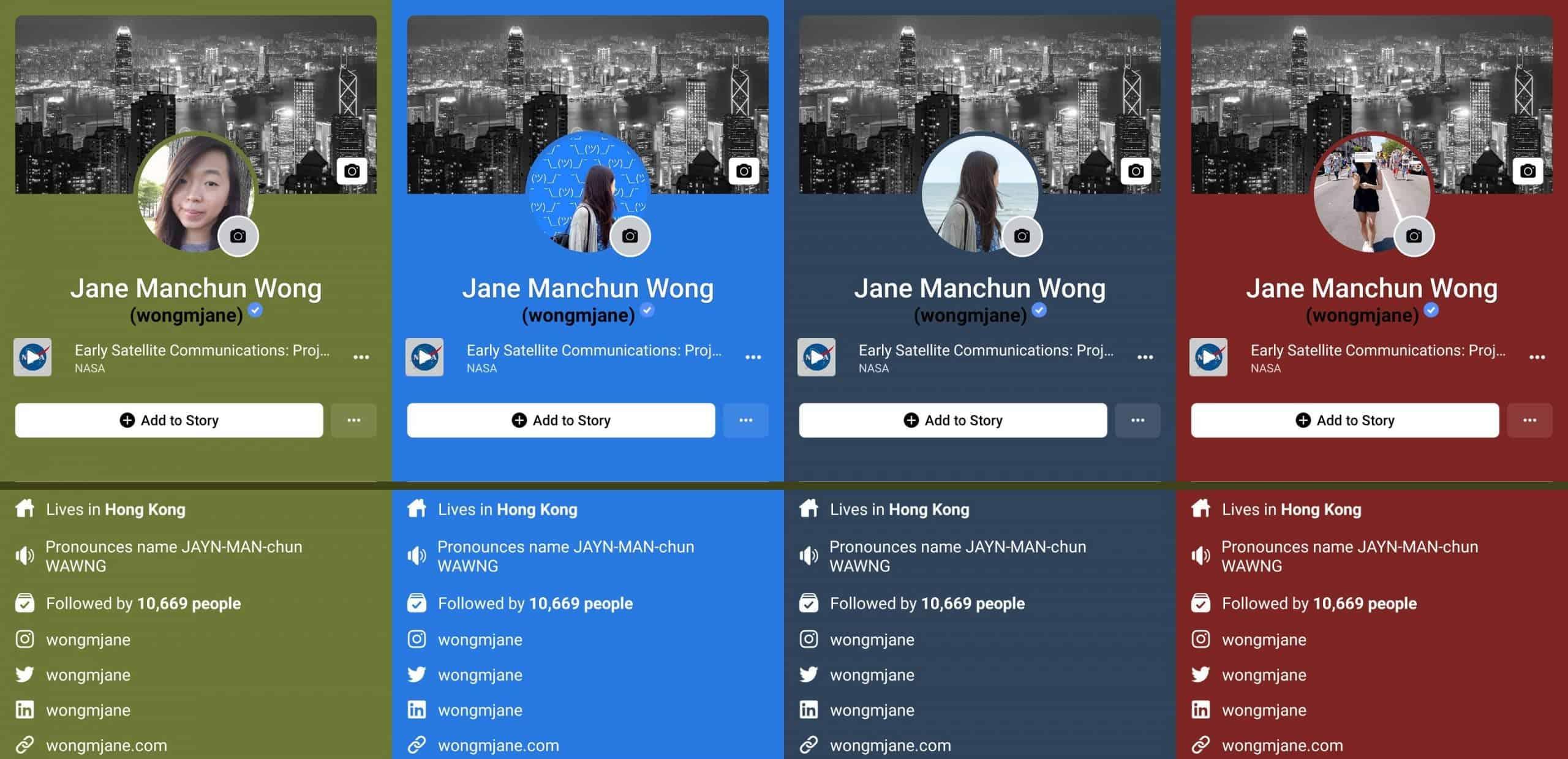 Facebook feature adaptive colors