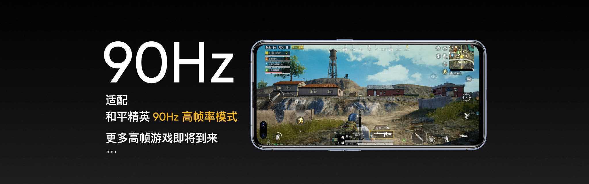 https://www.gizchina.com/wp-content/uploads/images/2020/05/EY16fiMU0AAtnRV.jpg