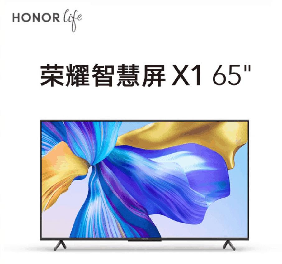 Honor Smart Screen X1