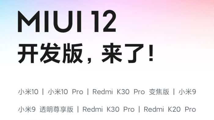 MIUI 12 Global Launch On May 19 - Redesigned From The Ground Up!
