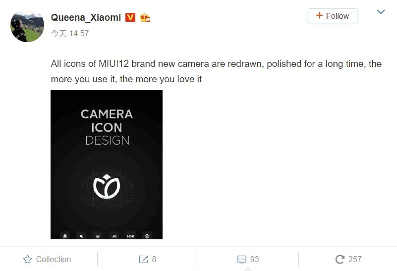 MIUI 12 camera app
