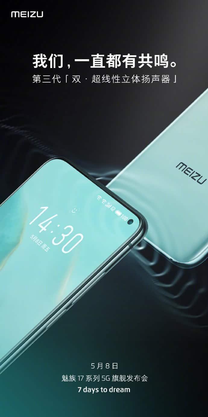DIGBUSEL - Meizu 17 Pro Akan Menggunakan Dual Super Linear Speaker Stereo Generasi Ketiga