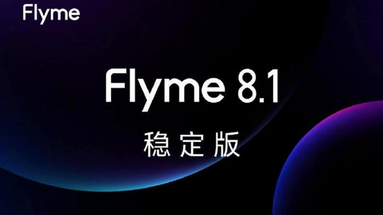 Flyme 8.1 на Android 10 вышел: какие устройства обновятся?