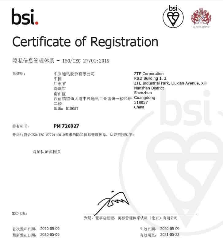 DIGBUSEL - Produk ZTE 5G Mendapatkan Sertifikasi Standar Internasional BSI