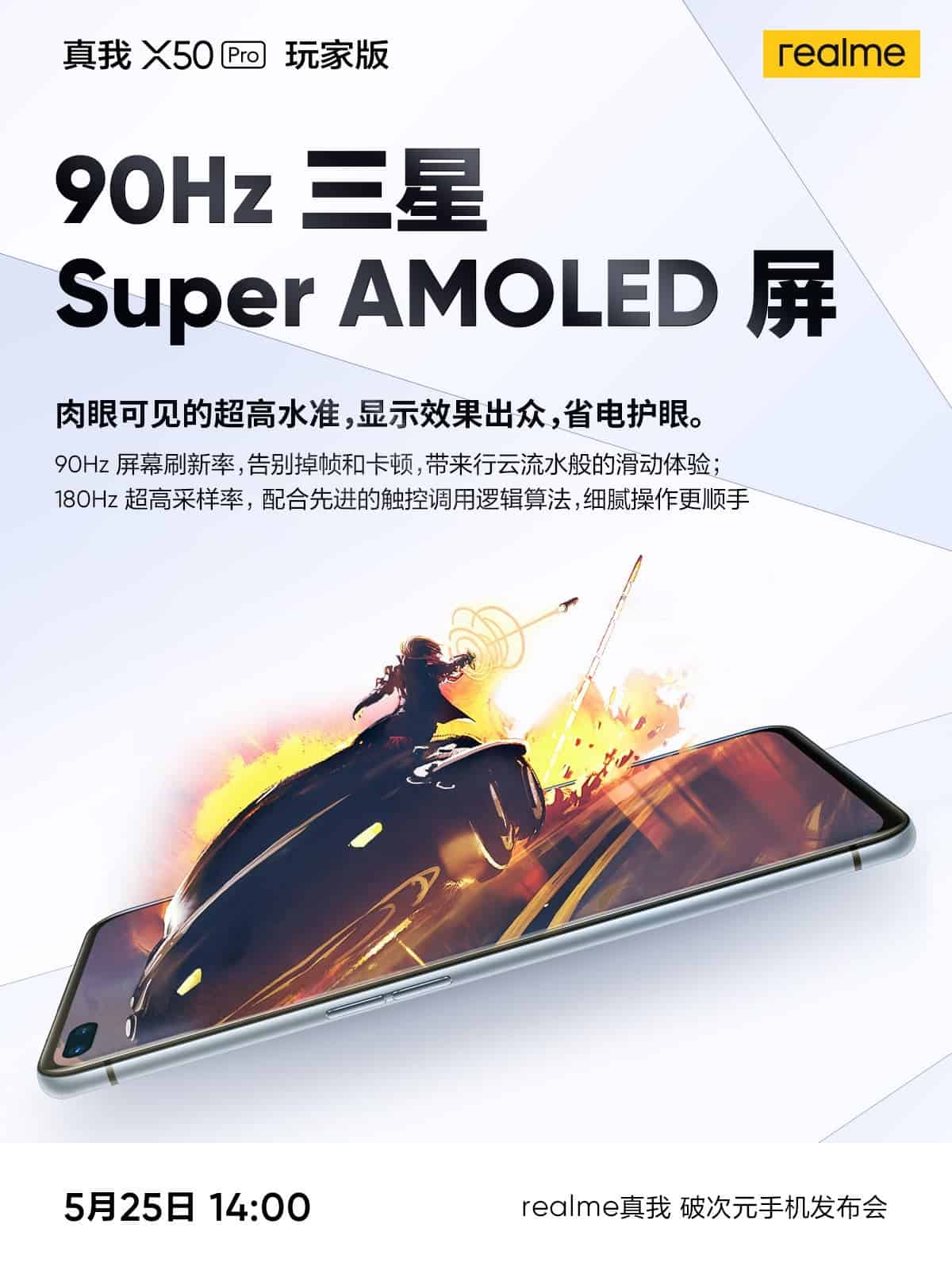 Realme X5 Pro Player