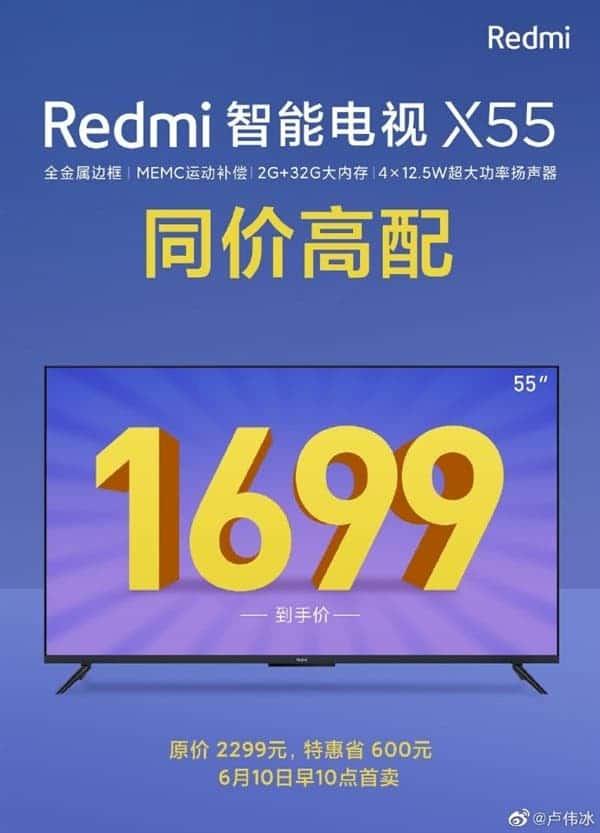 Redmi Smart TV X