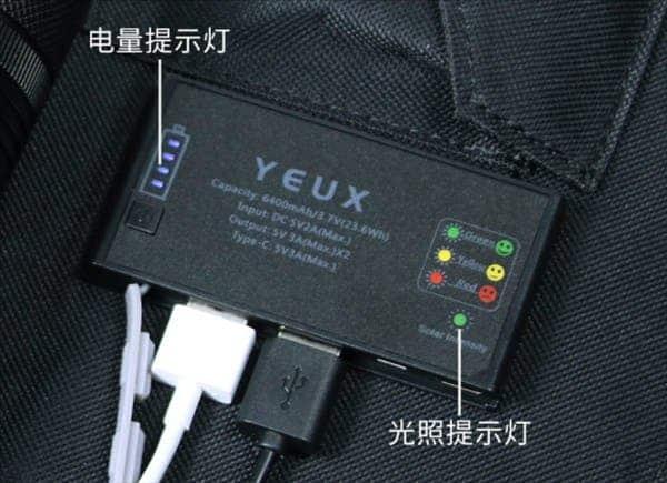 https://www.gizchina.com/wp-content/uploads/images/2020/05/xiaomi-ueyxsd.jpg