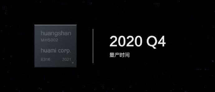 DIGBUSEL - Huami Meluncurkan Chip Smart Wearable Generasi Kedua, Yaitu Huangshan No. 2