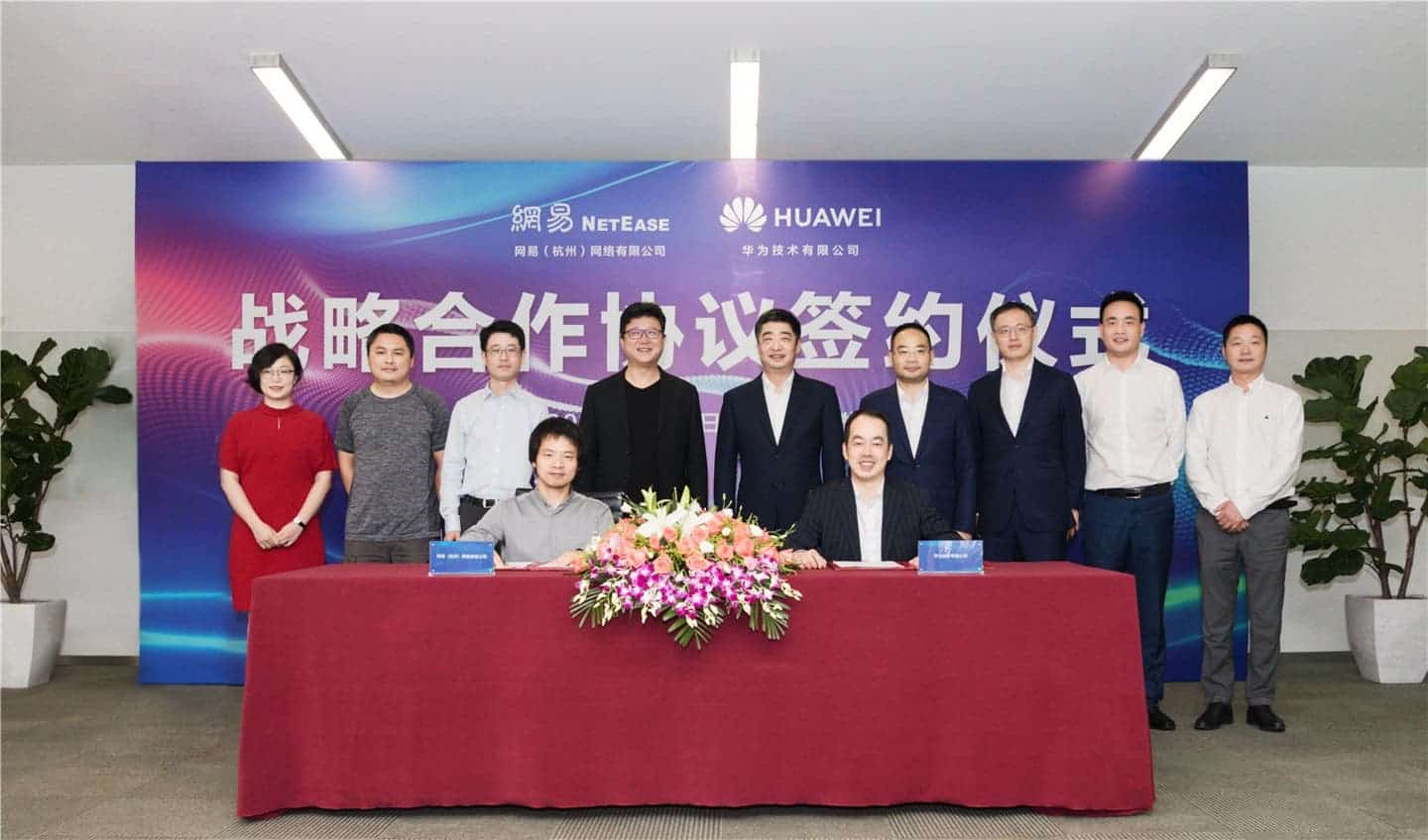 NetEase and Huawei