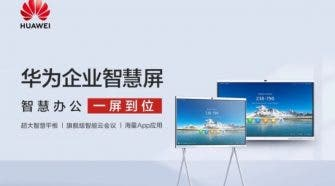 Huawei Enterprise Smart Screen IdeaHub S