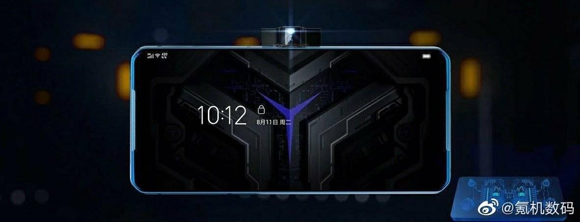 Legion Lenovo Gaming Phoen Front