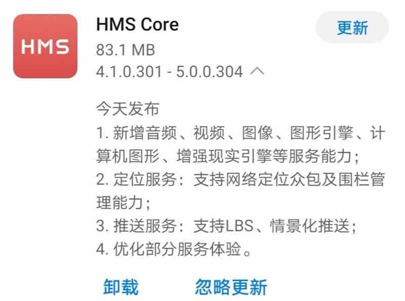 Huawei HMS Core 5.0 Secara Resmi Dirilis
