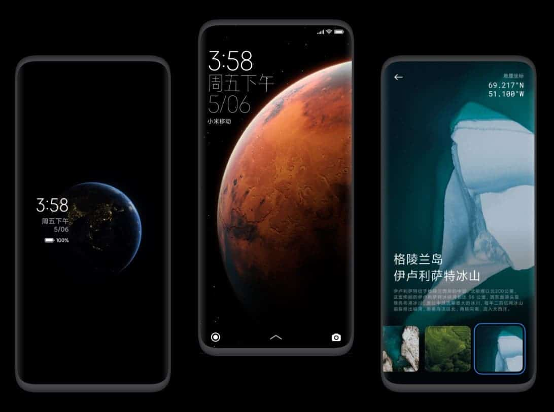 Your Xiaomi Smartphone Will Not Get These MIUI 12 Features