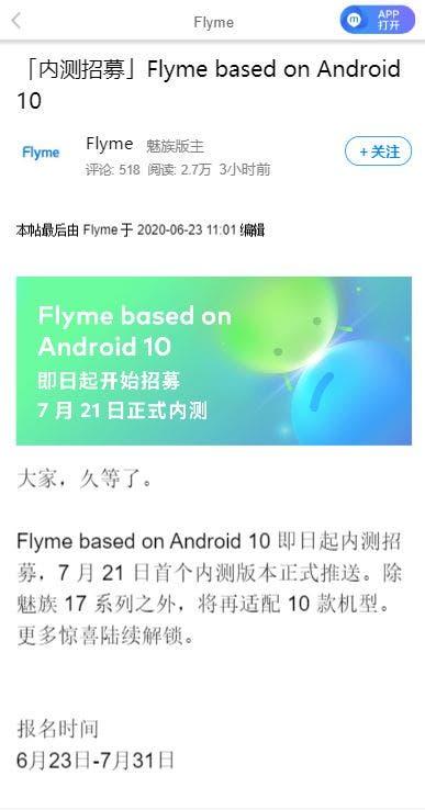 DIGBUSEL - Meizu Mengumumkan Uji Beta Flyme Os 8.1 Berbasis Android 10 Untuk Beberapa Perangkat