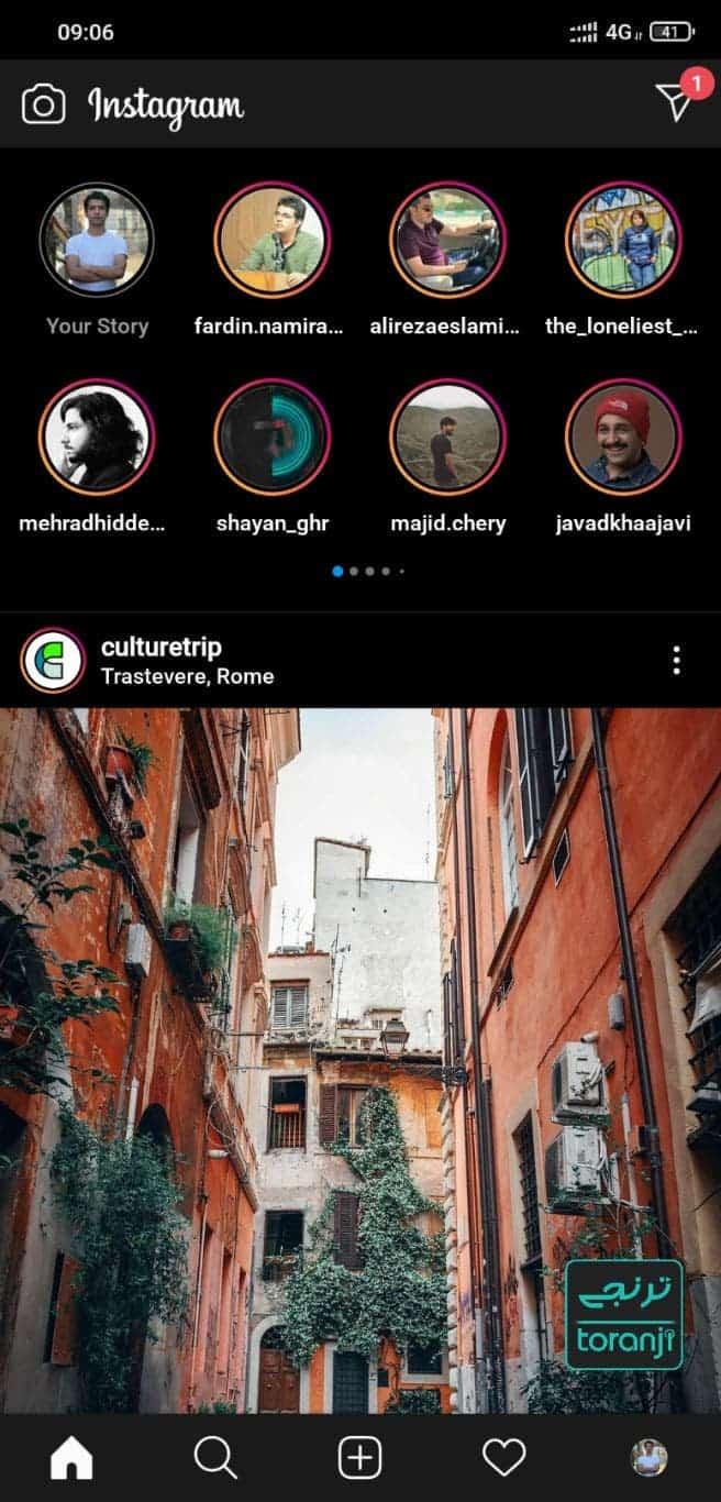 DIGBUSEL - Instagram Menguji Tampilan Dua Baris Instagram Stories