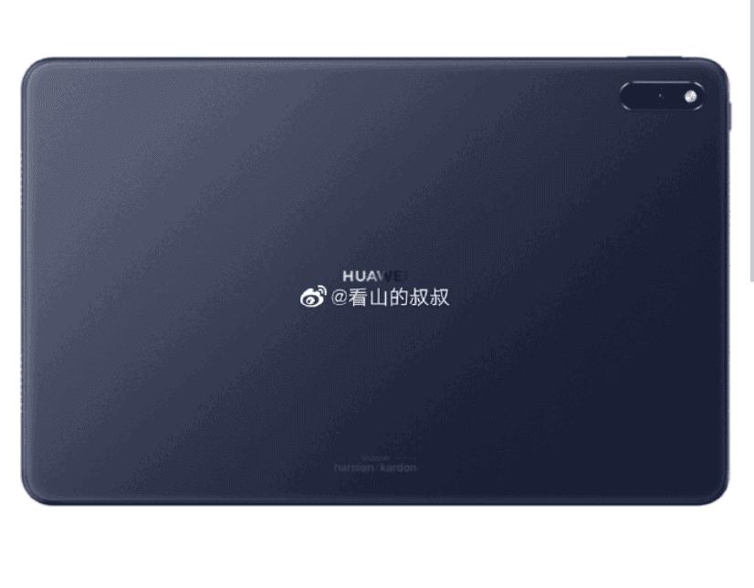 Huawei C5 10 2020