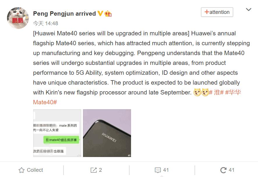 Série Huawei Mate 40
