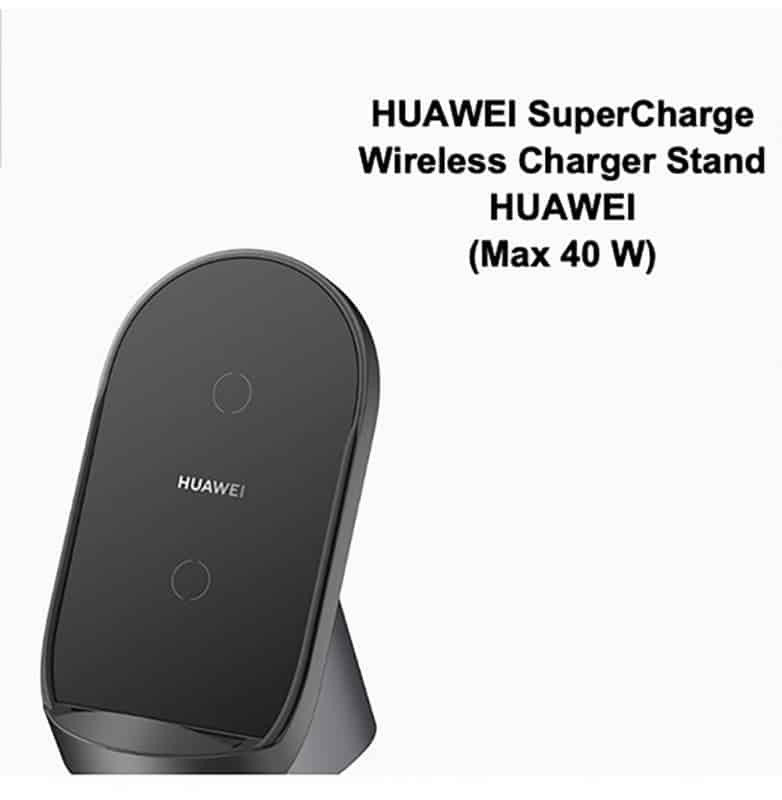 Huawei SuperCharge Stand