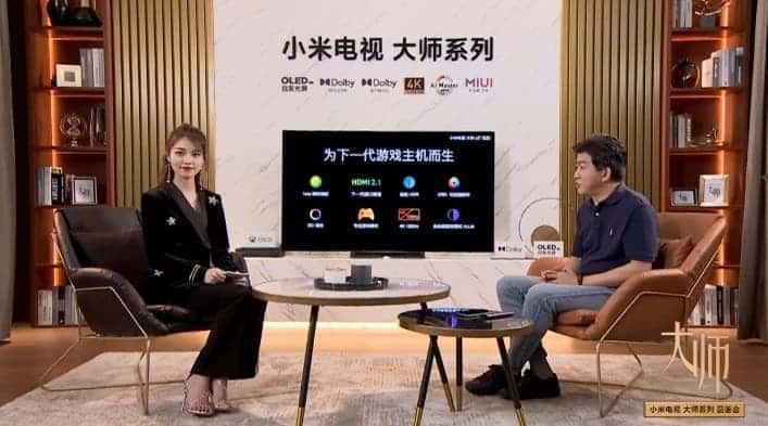Xiaomi TV Master Series launch