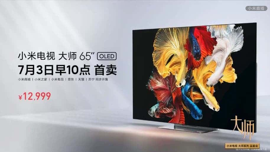 Xiaomi TV Master Series launch