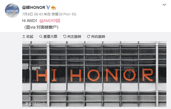 Honor MagicBook and AMD