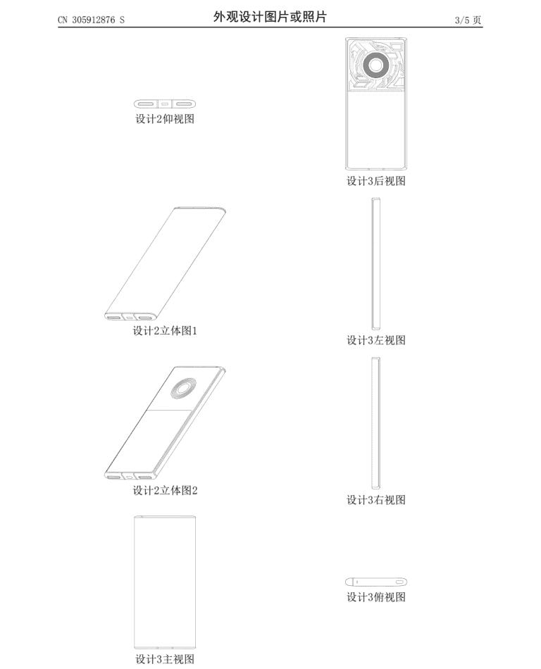 dual screen xiaomi