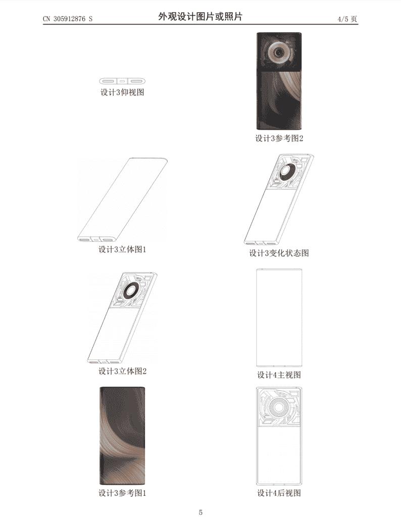 dual screen 2