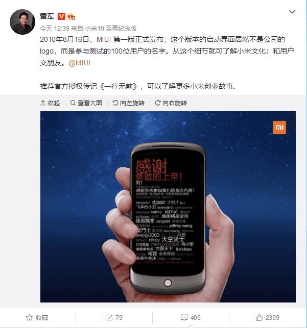 Sforum - Trang thông tin công nghệ mới nhất 1e74af2642924025888aa8101438edd0 Xiaomi hé lộ quá trình phát triển MIUI: Phiên bản đầu tiên thậm chí còn không có logo Xiaomi hay MIUI