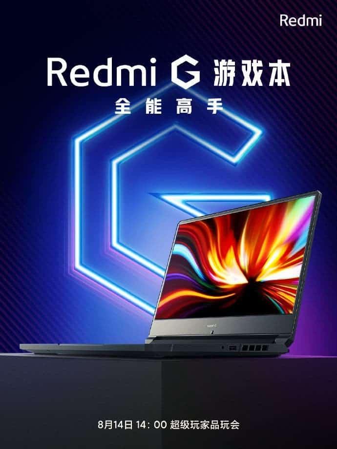 Redmi G