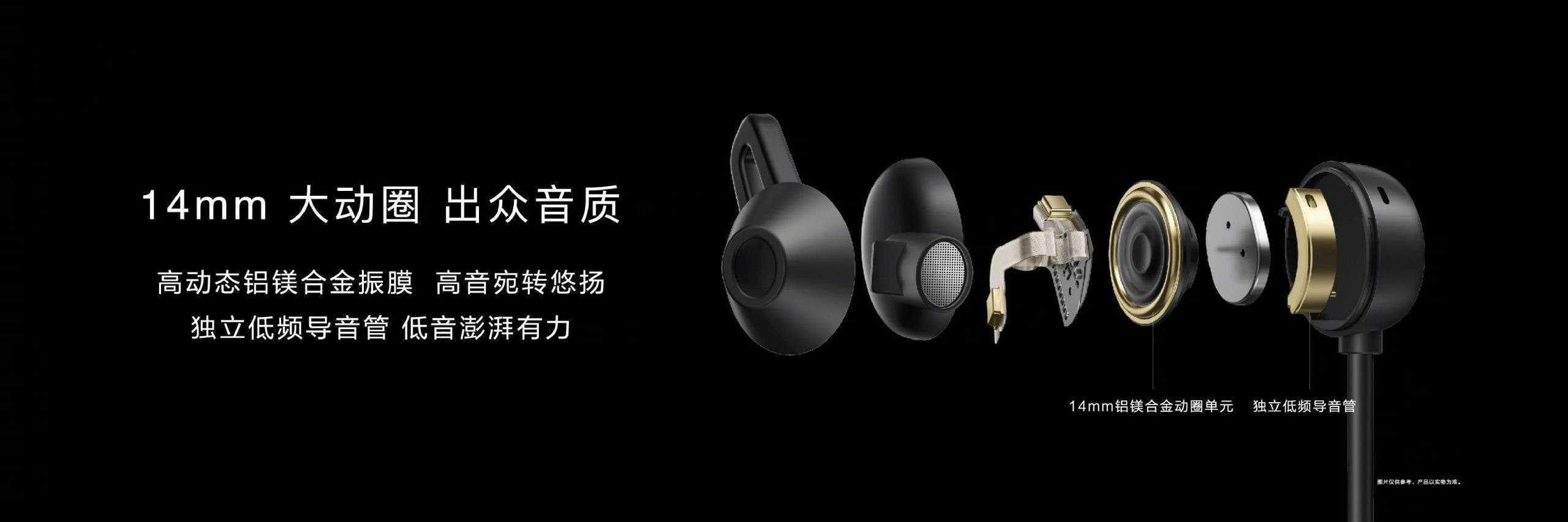 FreeLace Pro neck-wearing noise-cancelling headphones