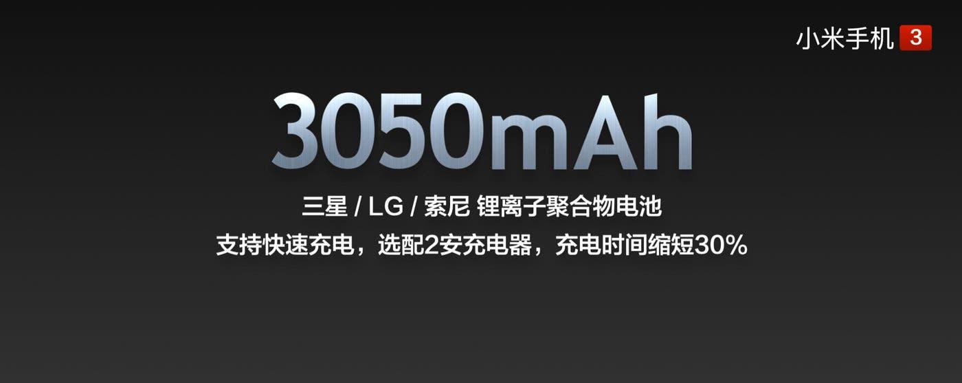 Xiaomi charging technology history
