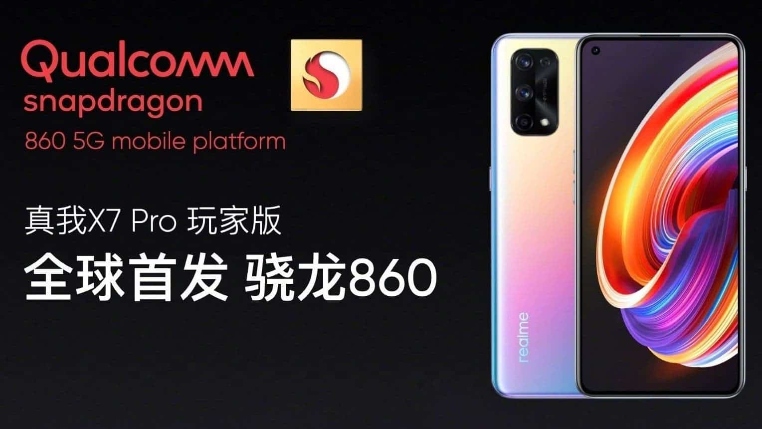 First sign for the third member of the Realme X7 series