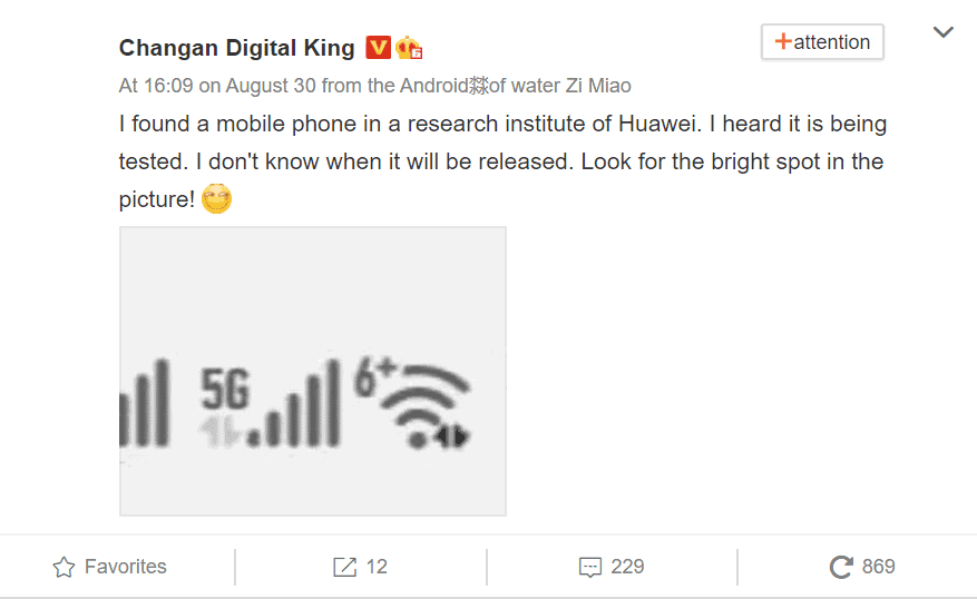 Huawei dual 5G and WiFi 6+
