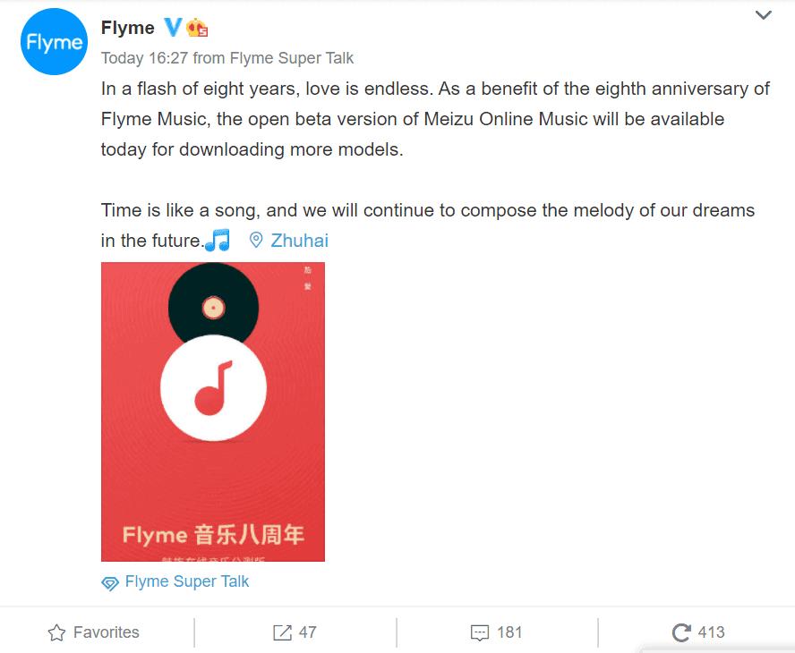 Meizu Online Music