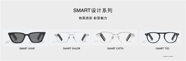 Eyewear II smart glasses