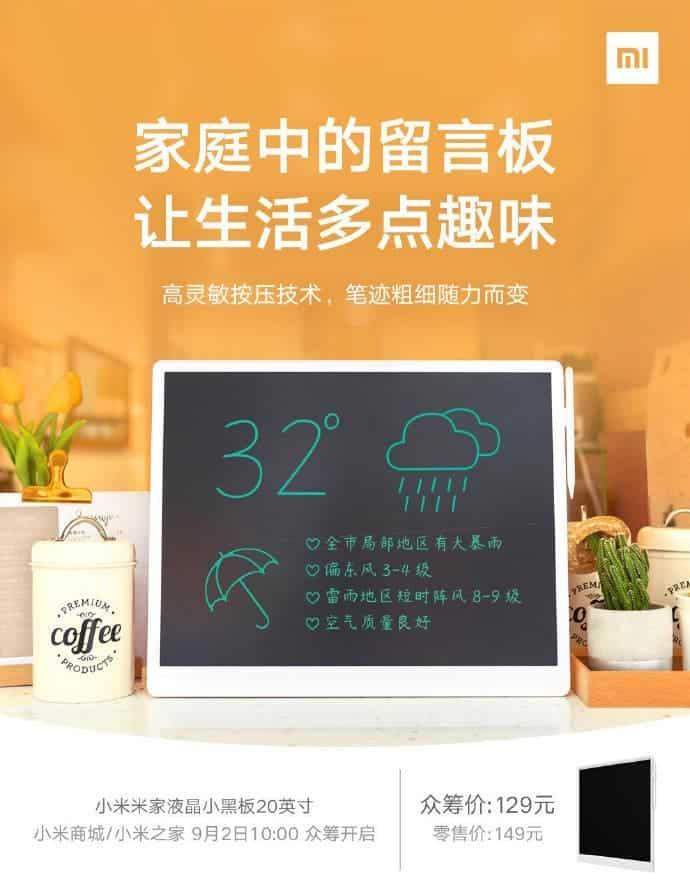 20-inch Mijia LCD blackboard
