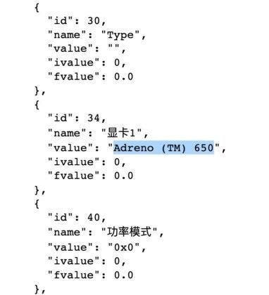 Xiaomi Mi CC10 Pro