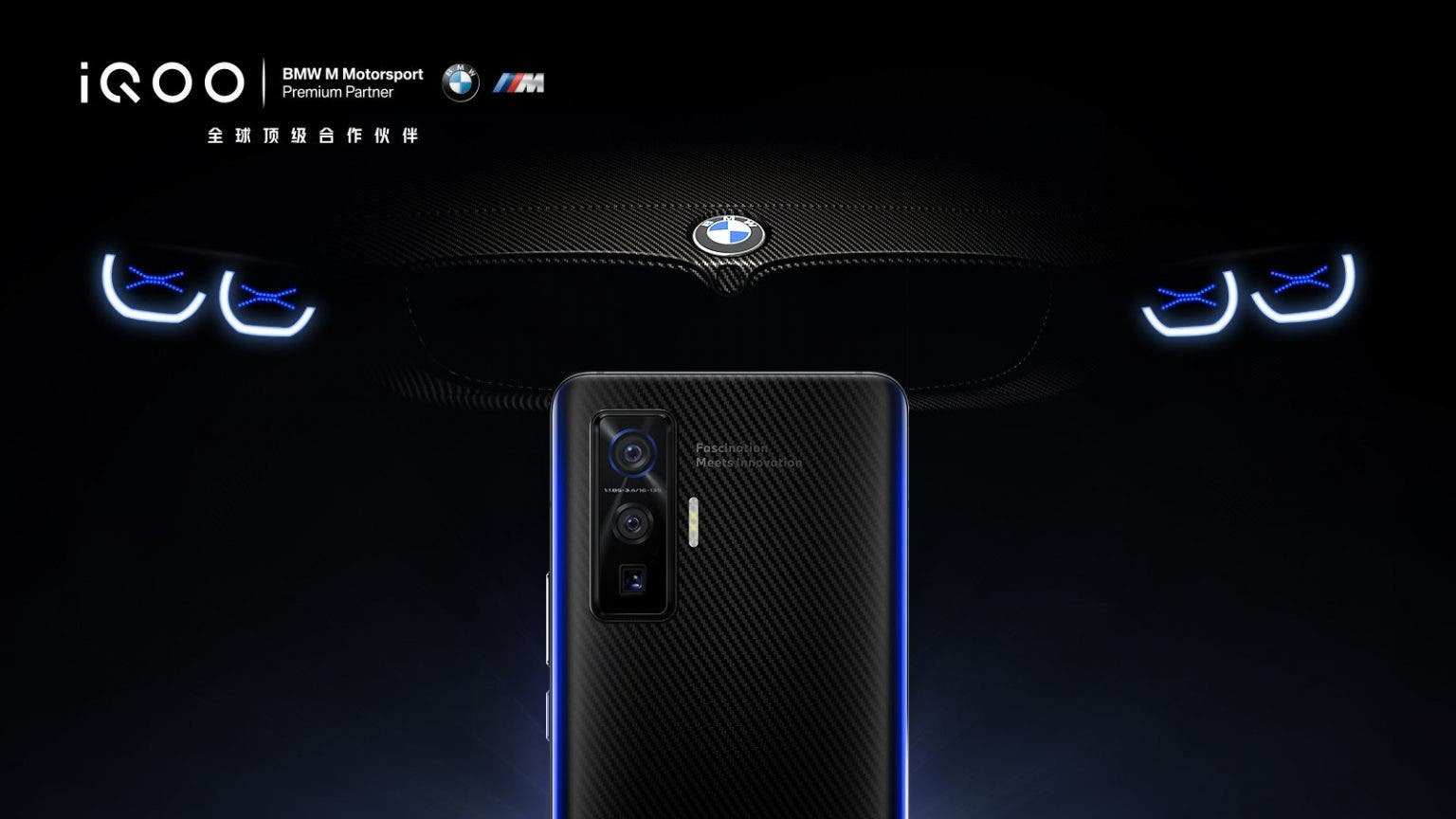 iQOO 5 Pro BMW