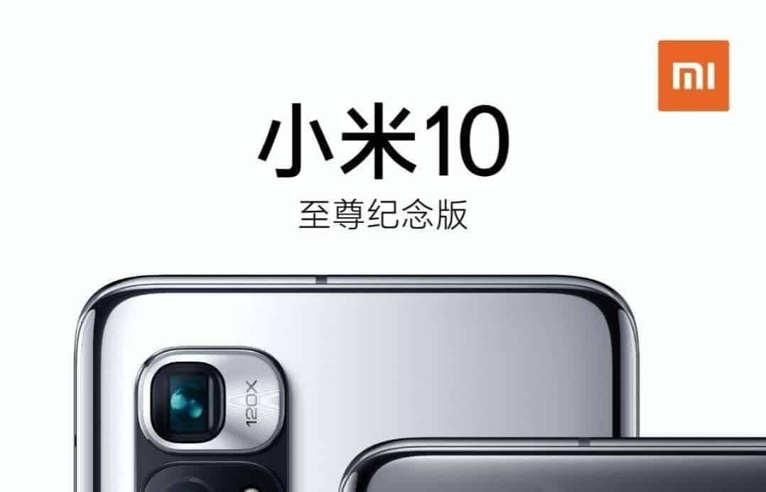 Xiaomi Mi 10 Ultra listed on TENAA hours before launch