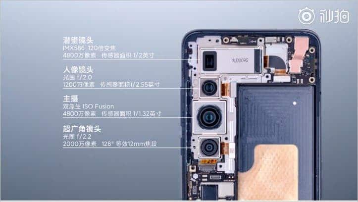 Xiaomi shows off Mi 10 Ultra internals through an official teardown video