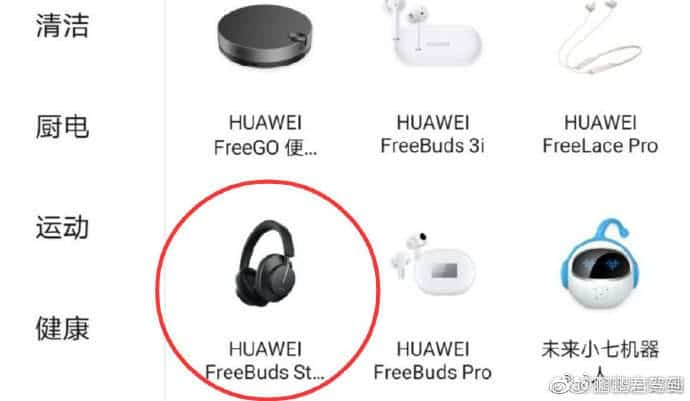 Huawei Wireless Headset