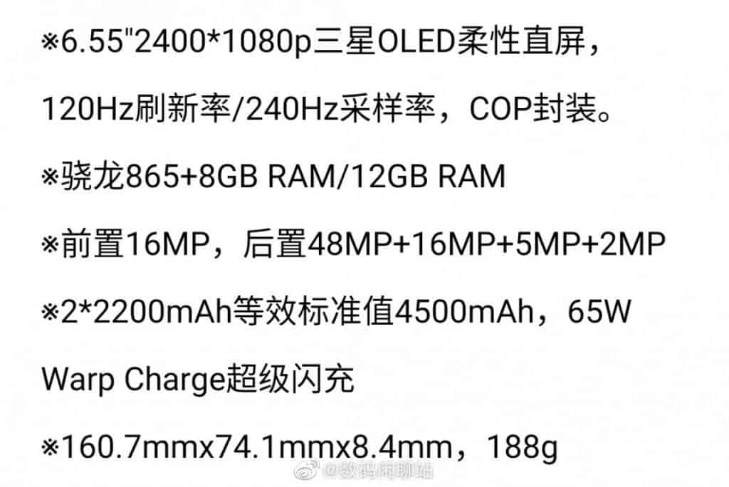 OnePlus 8T to support 65W fast charging?